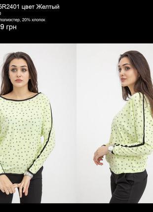 Блуза желтая с красивым рисунком