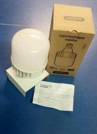 Лампа светодиодная VIDEX 30 Вт, 50 Вт