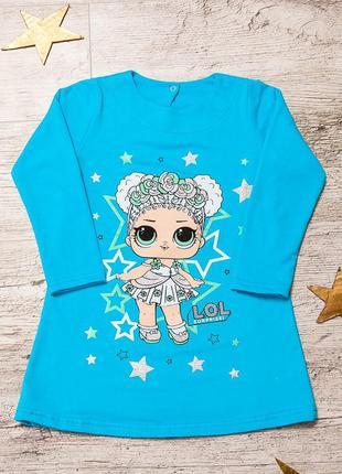 Трикотажное платье для девочки.