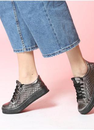 Женские кожаные кроссовки кеды туфли на шнурках низком ходу ст...
