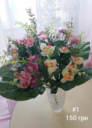 Искусственные цветы, цена за букет