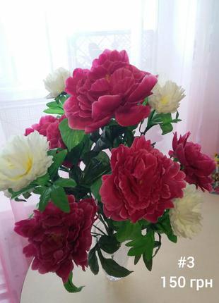 Искусственные цветы, букет пионы