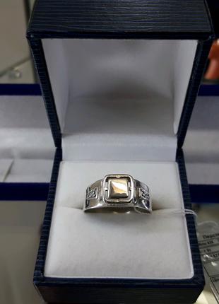 Мужской серебряный перстень печатка