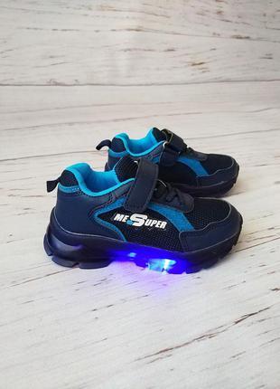Кроссовки для мальчиков канарейка *светящиеся