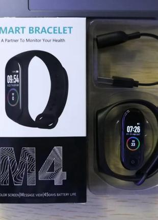 Фитнес-браслет Smart Band M4 с измерением давления
