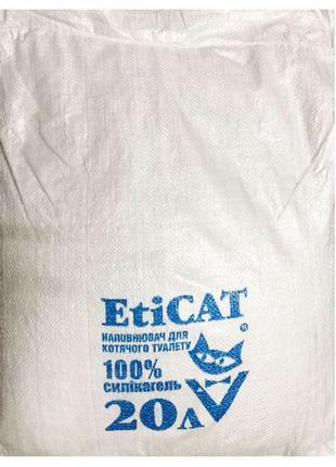 Силикагелевый Наполнитель для кошачьего туалета Eticat 20 л ЭКОНО