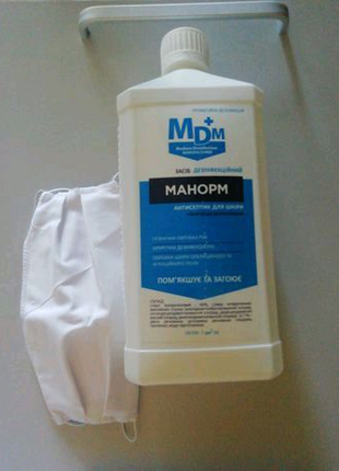 Антисептик Манорм маска