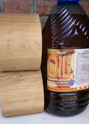 Льняное масло Frost –натуральный антисептик для древесины 5 л