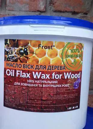 Льняное масло с пчелиным воском для дерева пропитка  5л