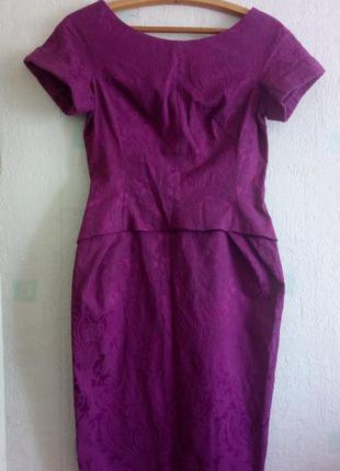 Элегантное платье футляр bgl