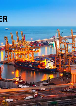 Таможенно-брокерские услуги, импорт/експорт/транзит