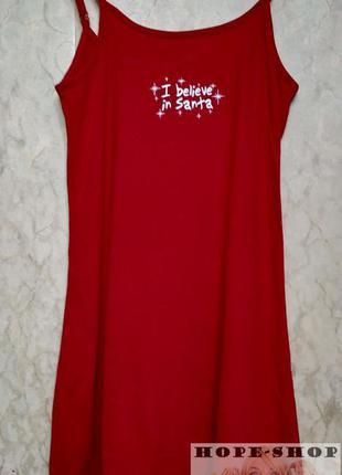Домашний красный сарафан,ночная рубашка,сорочка на бретельках ...