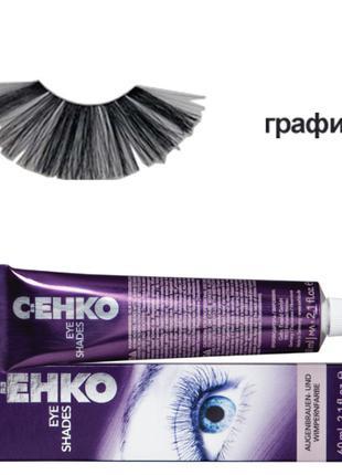 C:EHKO Eye Shades Краска для бровей и ресниц графит 60мл