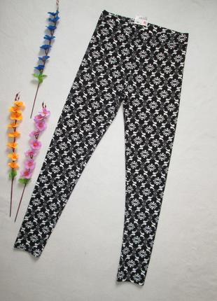 Красивые фактурные черно-белые лосины леггинсы в орнамент  yes...