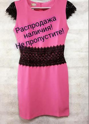 Платье женское весна-лето с кружевом 42-44