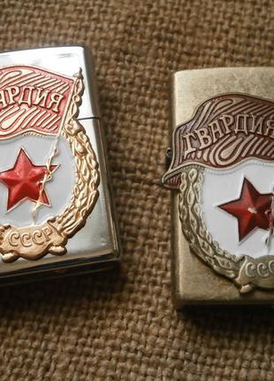Зажигалка сувенирная Гвардия