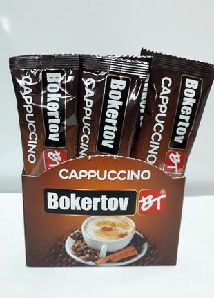 "Кофейный напиток – ""CAPPUCCINO FRENCH VANILLA"" 18g Stick"