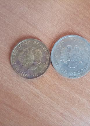 100 и 50  рублей