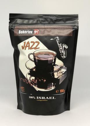Кофе сублимированный Jazz 150g