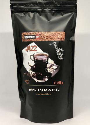 Кофе сублимированный Jazz 225g