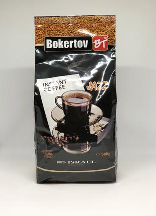 Кофе сублимированный Jazz 500g