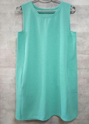 Платье на весну, лето свободное мята 44-46