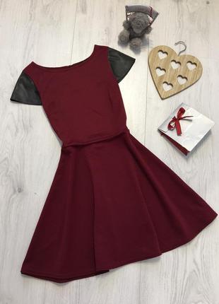 Стильное платье с кожаными рукавами, цвет марсала, пышная юбка