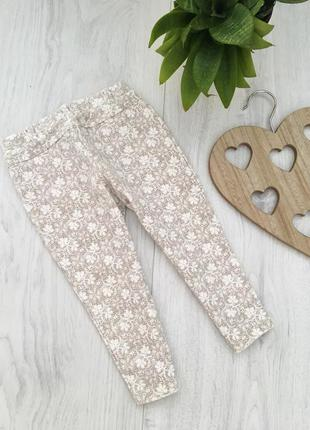 Детские узкие штаны, лосины 2-3 года