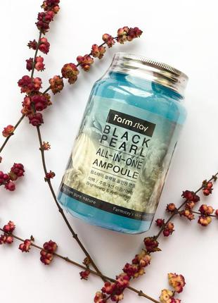 Корейская ампульная сыворотка для лица farmstay black pearl al...