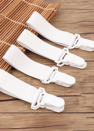 Резинки для простыни / держатели простыни (4 шт.)
