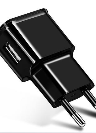 Зарядное устройство 220/5 USB