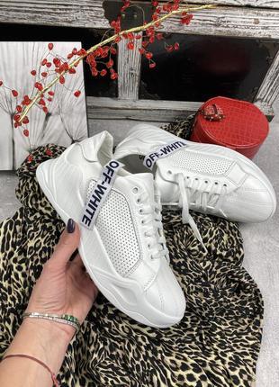 Женские кроссовки кеды белые кожаные