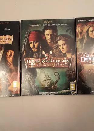 Пираты Карибского моря DVD