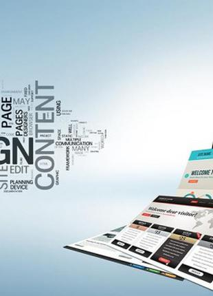 Разработка Веб-Сайтов Под Ключ