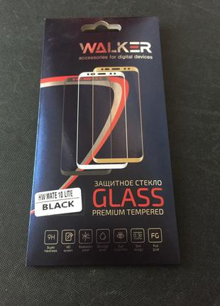 Стекло Huawei Mate 10 Lite (0.3 мм, 3D/4D) черное