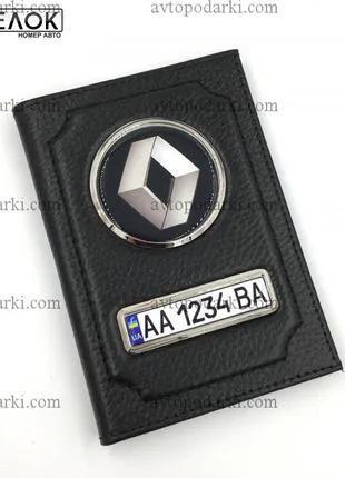 Обложка с номером авто Renault/ Кожаная Автообложка Рено