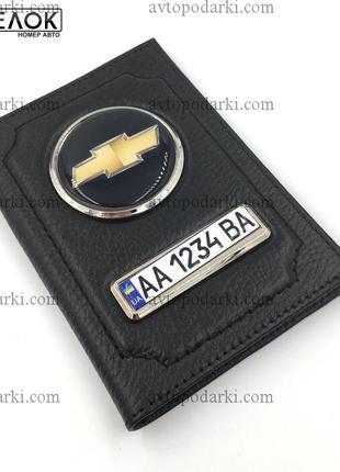 Обложка с номером авто Chevrolet/ Кожаная Автообложка