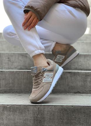New balance 574 brown white