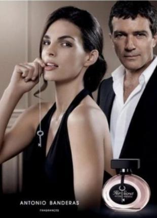 Antonio banderas her secret, женская туалетная вода 50,80 мл