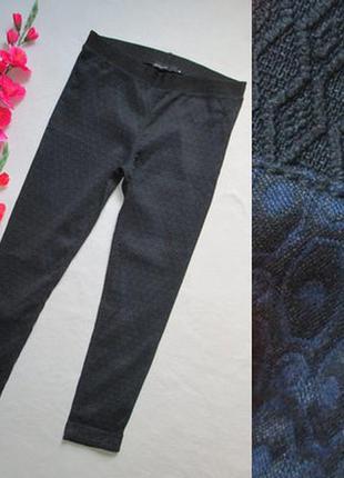 Красивенные брендовые брюки леггинсы в орнамент с отливом высо...