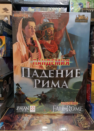 Настольная игра Пандемия: Падение Рима (Pandemic: Fall of Rome)