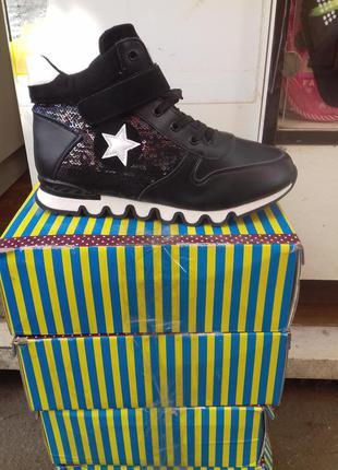 Ботинки спортивного типа для девочки
