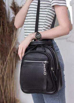 Кожаная сумка рюкзак молодежная черная из натуральной кожи