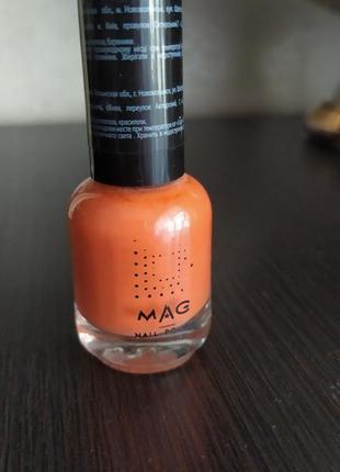 Мас, оригинал! лак для ногтей