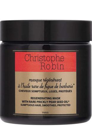 Christophe robin маска для восстановления поврежденных волос с...