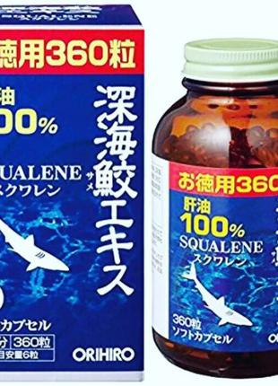 Squalene - Сквален - Масло печени глубоководной акулы Orihiro