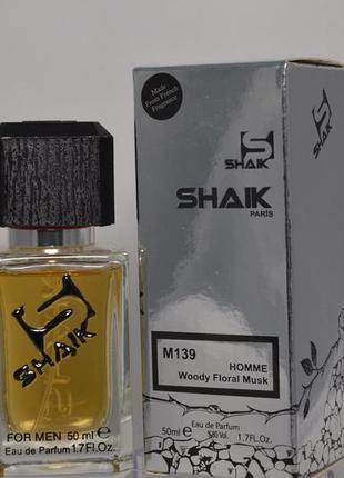 Номерная парфюмерия shaik стойкость 24 часа!!!  в ассортименте...