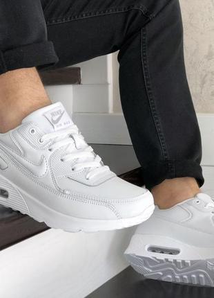 Тренд мужские кроссовки nike air max 90 (белые)
