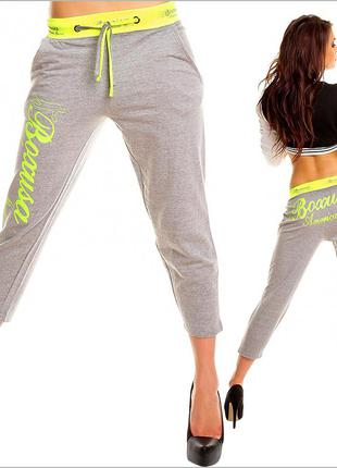 Серые спортивные штаны женские