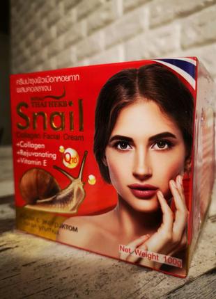 Крем для лица Royal Thai Herb с коллагеном и экстрактом улитки